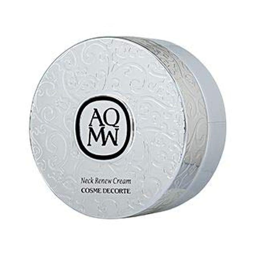 圧力効果的に合図コスメデコルテ(Cosme Decorte) AQMW ネック リニュークリーム 50g [並行輸入品]
