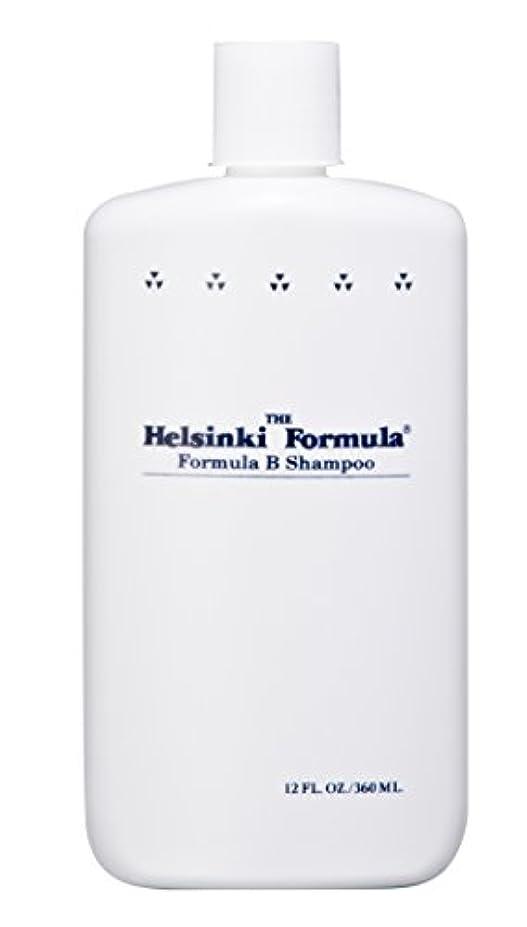 高い接辞悪因子ヘルシンキ?フォーミュラ フォーミュラBシャンプー 360ml(皮脂汚れ乳化剤配合シャンプー)