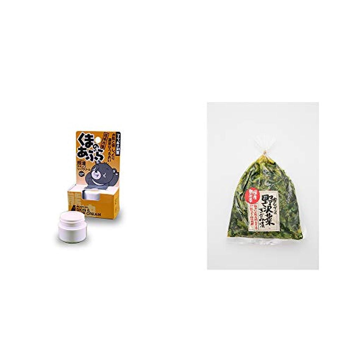首相砲撃アプローチ[2点セット] 信州木曽 くまのあぶら 熊油スキン&リップクリーム(9g)?国産 昔ながらの野沢菜きざみ漬け(150g)