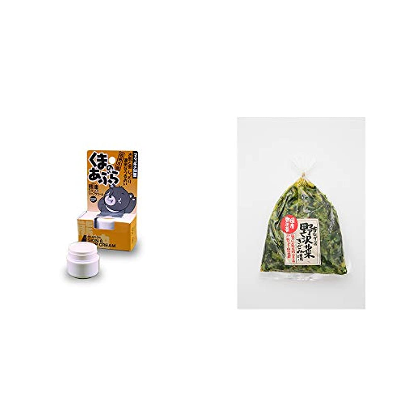 ゴールド裁量志す[2点セット] 信州木曽 くまのあぶら 熊油スキン&リップクリーム(9g)?国産 昔ながらの野沢菜きざみ漬け(150g)
