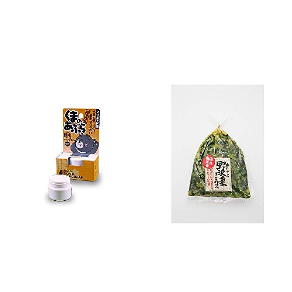 イライラする試験甘美な[2点セット] 信州木曽 くまのあぶら 熊油スキン&リップクリーム(9g)?国産 昔ながらの野沢菜きざみ漬け(150g)