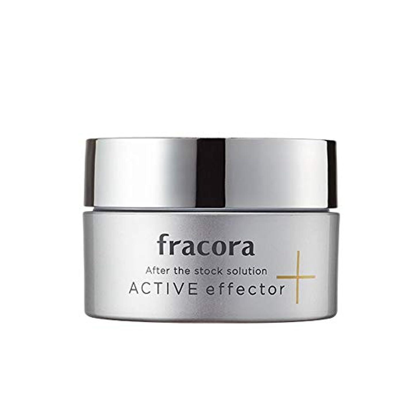 デッキ落ち着いて香ばしいfracora(フラコラ) クリーム アクティブ エフェクター 50g