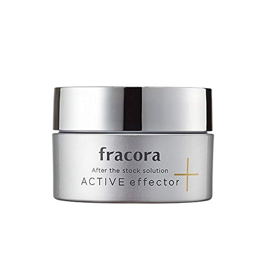 石炭なんでもアルコールfracora(フラコラ) クリーム アクティブ エフェクター 50g