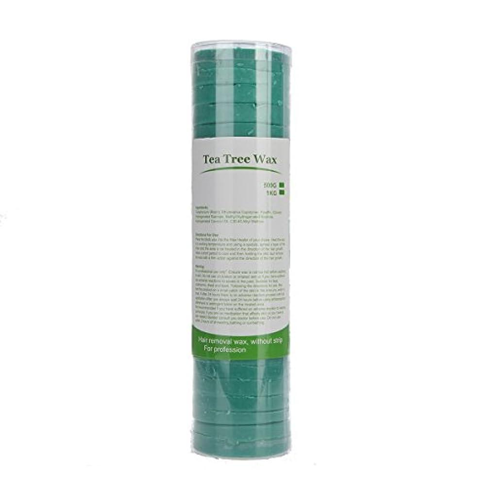 無数の汚れる例外(アーニェメイ)Bonjanvy ワックス 脱毛 顔 500g 1缶 ブラジリアンワックス ハード ワックス 鼻毛脱毛-緑茶