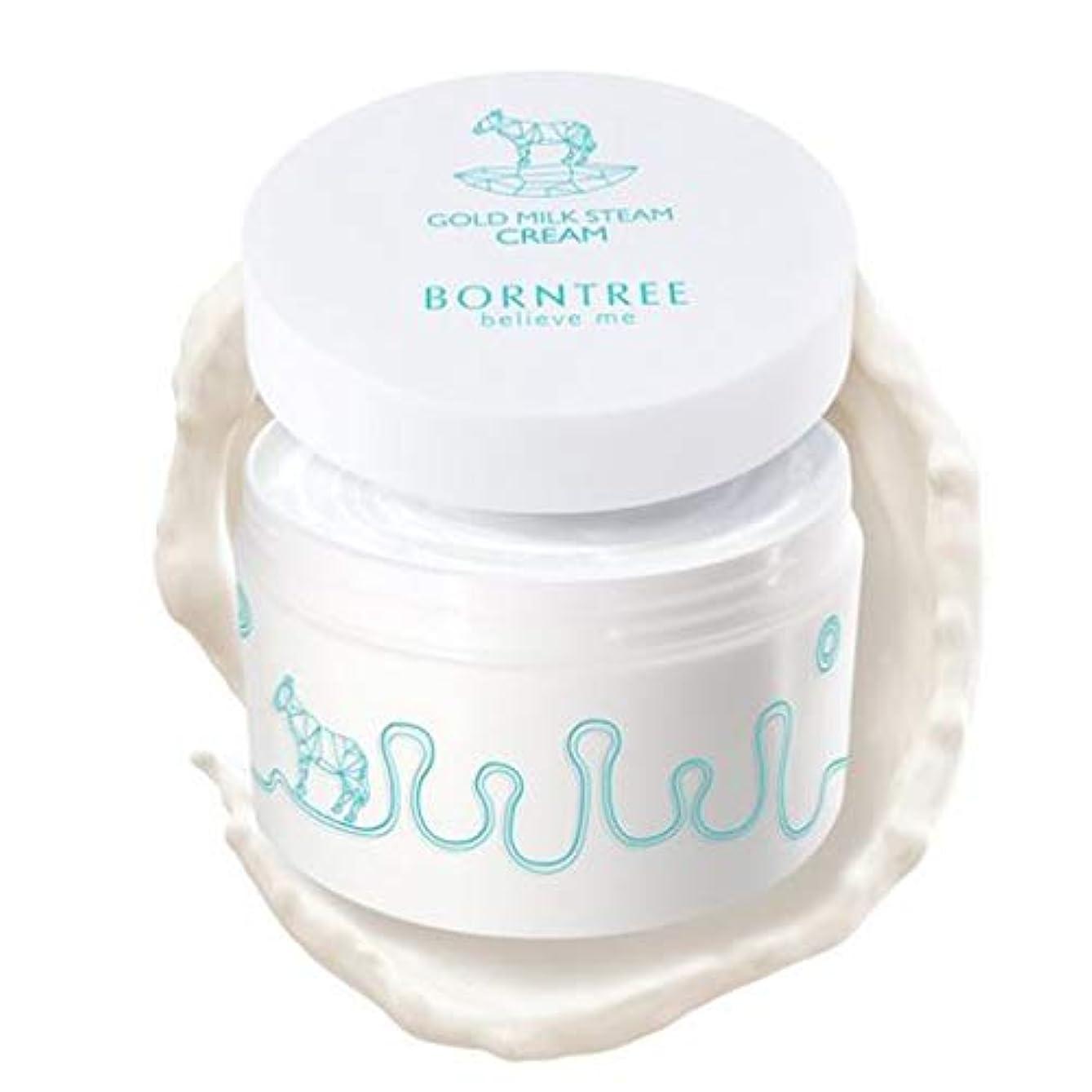 唇ブリークライオネルグリーンストリート[BONTREE] 本ツリーゴールドミルク大容量のタンパク質水分クリーム 200g/子供から大人まで使用可能/低刺激クリーム/ヤギミルク抽出物含有並行輸入品]