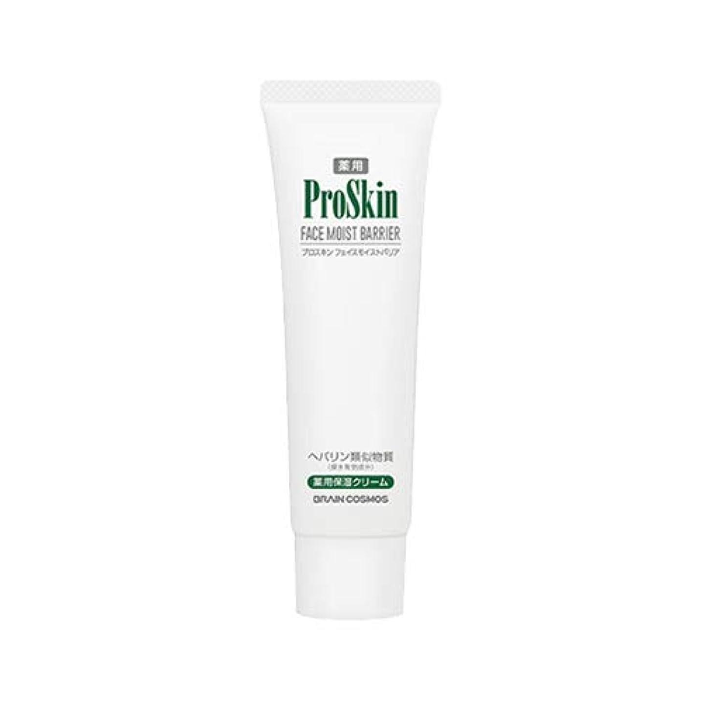 無意味興奮する特異性ProSkin(プロスキン) フェイスモイストバリア (50g)