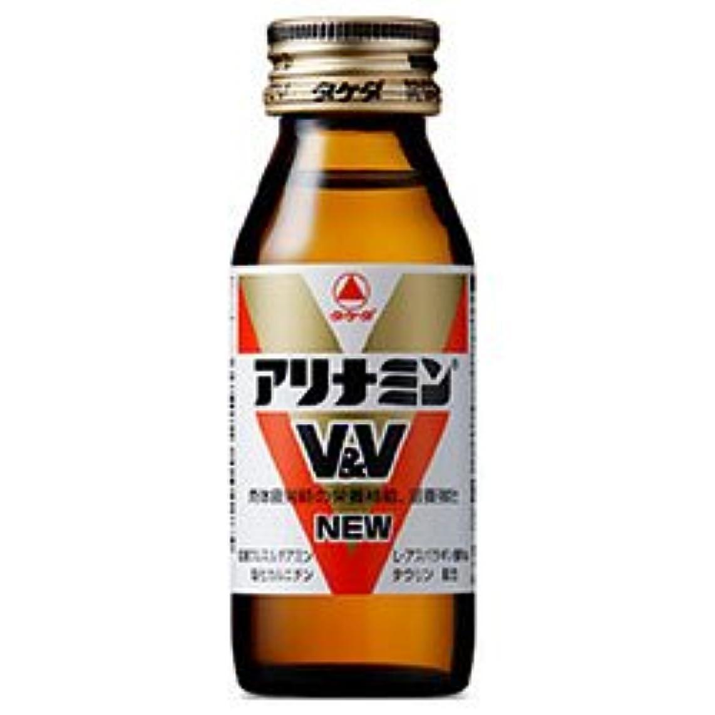 ありそう弱まるコメンテータータケダ アリナミンV&V NEW50ml瓶×50本入×(2ケース)
