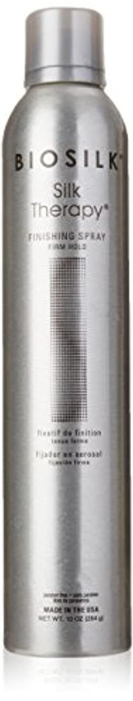 空白アラブサラボ赤道BioSilk Biosilk仕上げは、10オンスをしっかりホールドスプレー 10オンス