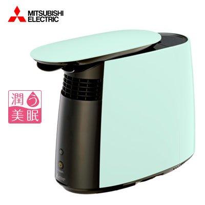 三菱 パーソナル保湿機 加湿器 スチーム式 潤う美肌 SH-KX1-G ミントグリーン