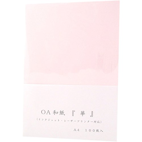 OA 和紙 華 B5 100枚入 【華B5 ピンク HC-6...