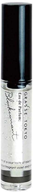 制限格納吐くGRASSE TOKYO オードパルファン(ジェル香水) 9g Blackcurrant ブラックカラント Gel Eau de Parfum グラーストウキョウ