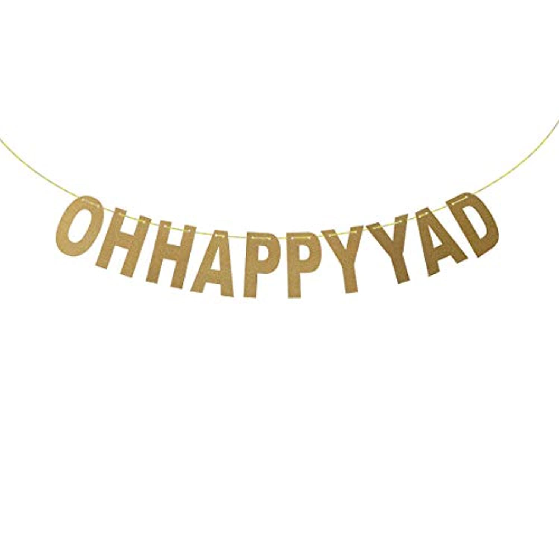 BESTOYARD Oh Happy Day ゴールド文字バナー 誕生日パーティーデコレーション 結婚式の記念品 (ゴールド)