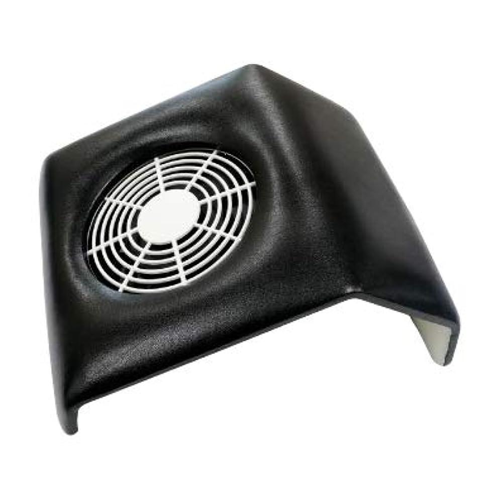 戦闘サスティーンドレイン集塵機 コンパクトタイプ ネイルダストクリーナー Compact Nail Dust Cleaner バッグ付き ネイルオフ ダストコレクター (ブラック)