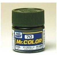まとめ買い!! 6個セット 「Mr.カラー ダ-クグリ-ン C70」