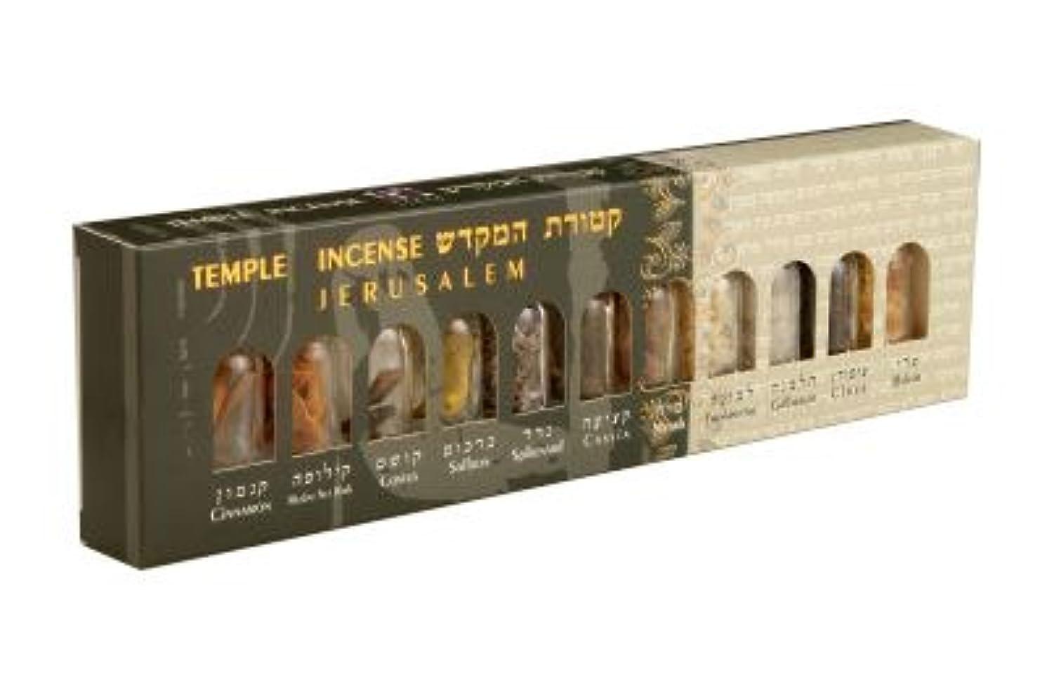 ショップ材料病院Temple Incense ' ketoras Hamikdash ' 11ボトルin aボックス