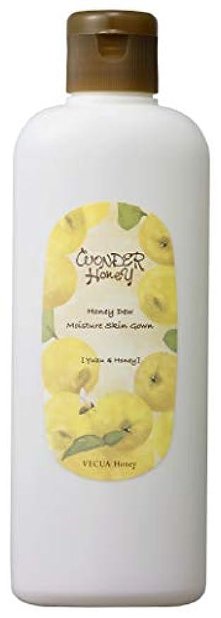 休日行動我慢するワンダーハニー 湯上りモイスチャーガウン 柚子はちみつ