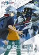 機動戦士ガンダムSEED DESTINY 4 [DVD]