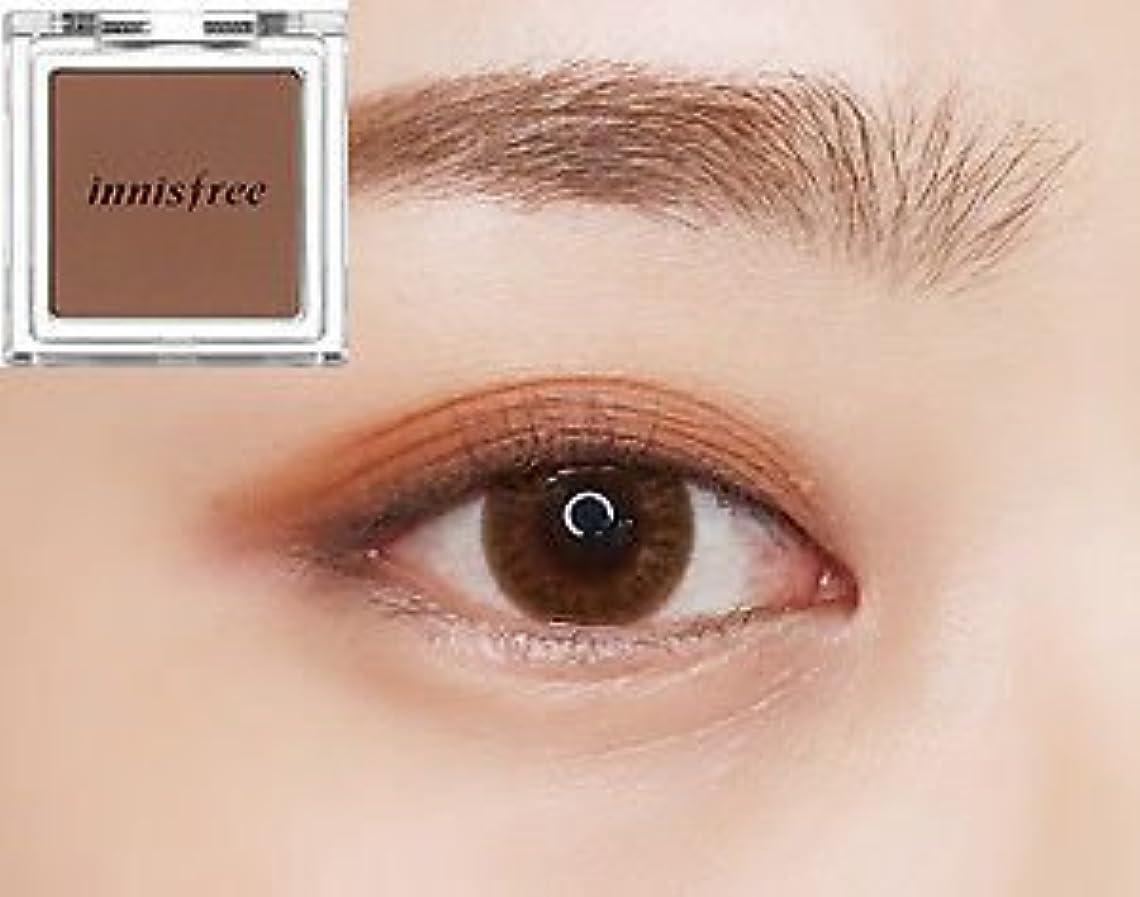 かかわらず触覚彼は[イニスフリー] innisfree [マイ パレット マイ アイシャドウ (マット) 40カラー] MY PALETTE My Eyeshadow (Matte) 40 Shades [海外直送品] (マット #20)