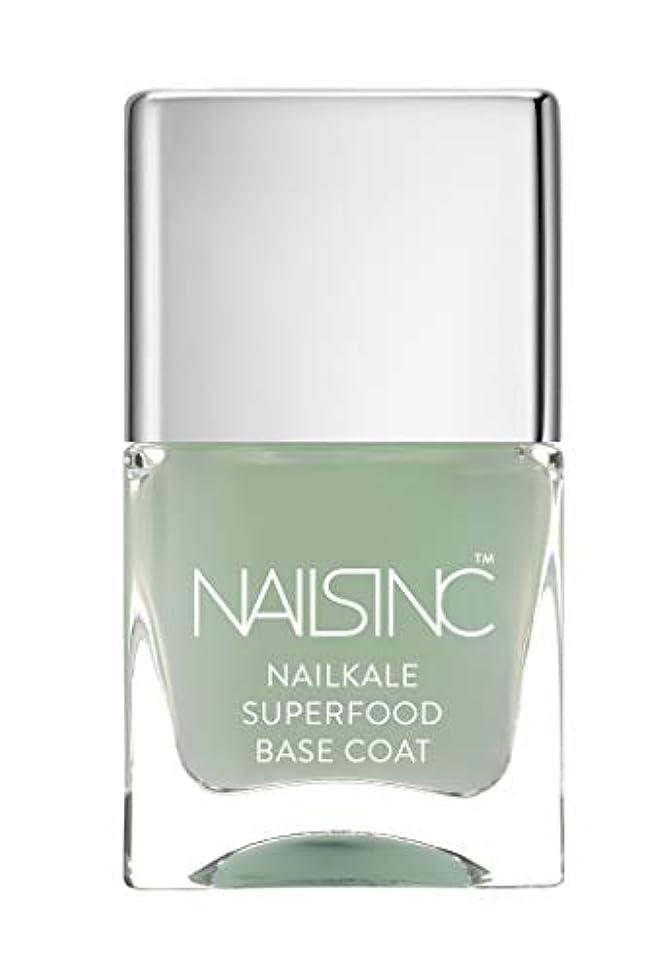 Nails Inc Nailkale Polish、スーパーフードベースコート
