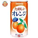 たのしいオレンジ 190g ×30本