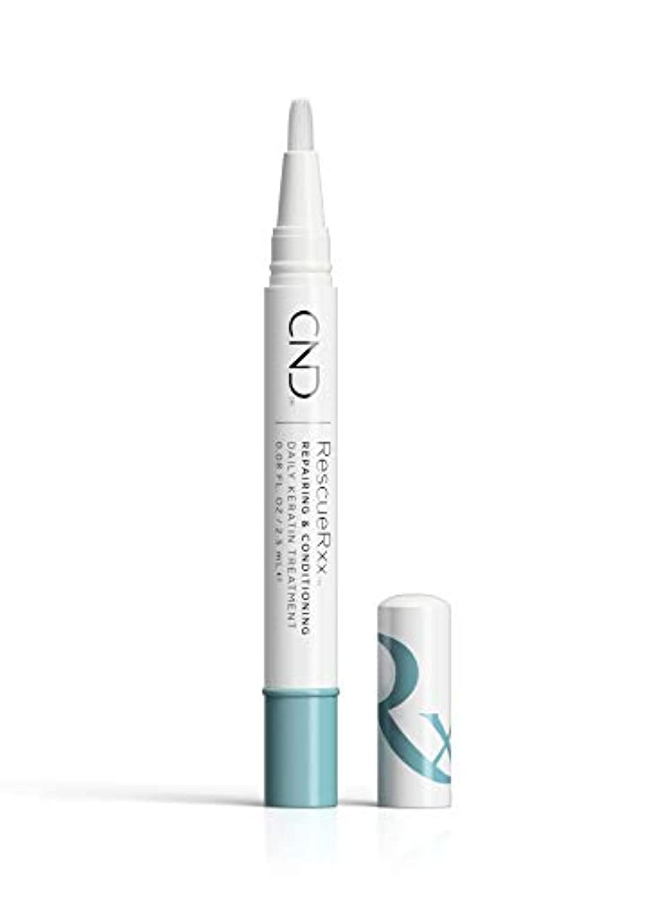 直径旋回豚CND RescueRxx - Daily Keratin Treatment Pen - 0.08oz / 2.5ml