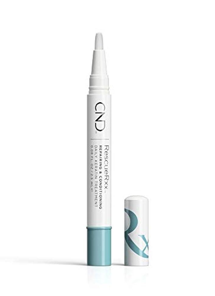 断言する黒ボクシングCND RescueRxx - Daily Keratin Treatment Pen - 0.08oz / 2.5ml