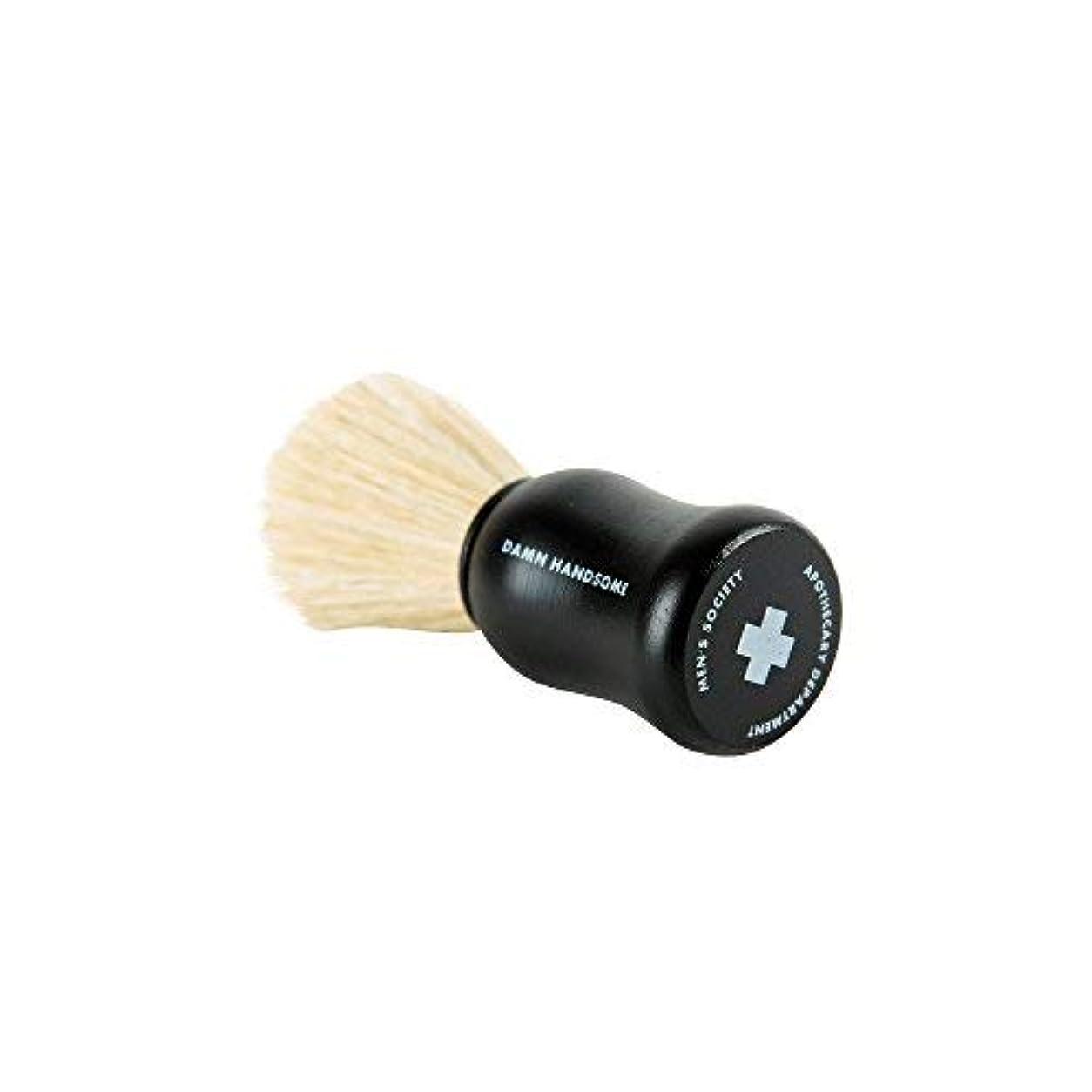 黒くする協力する脚Men's Society Shave Brush -Travel Shaving Brush for Men [並行輸入品]