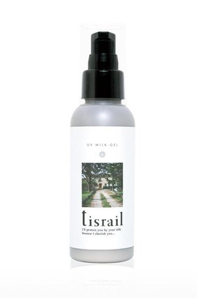 静けさ持続する不和TISRAIL UVミルクジェル
