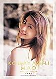 小林麻央 2006年度 カレンダー