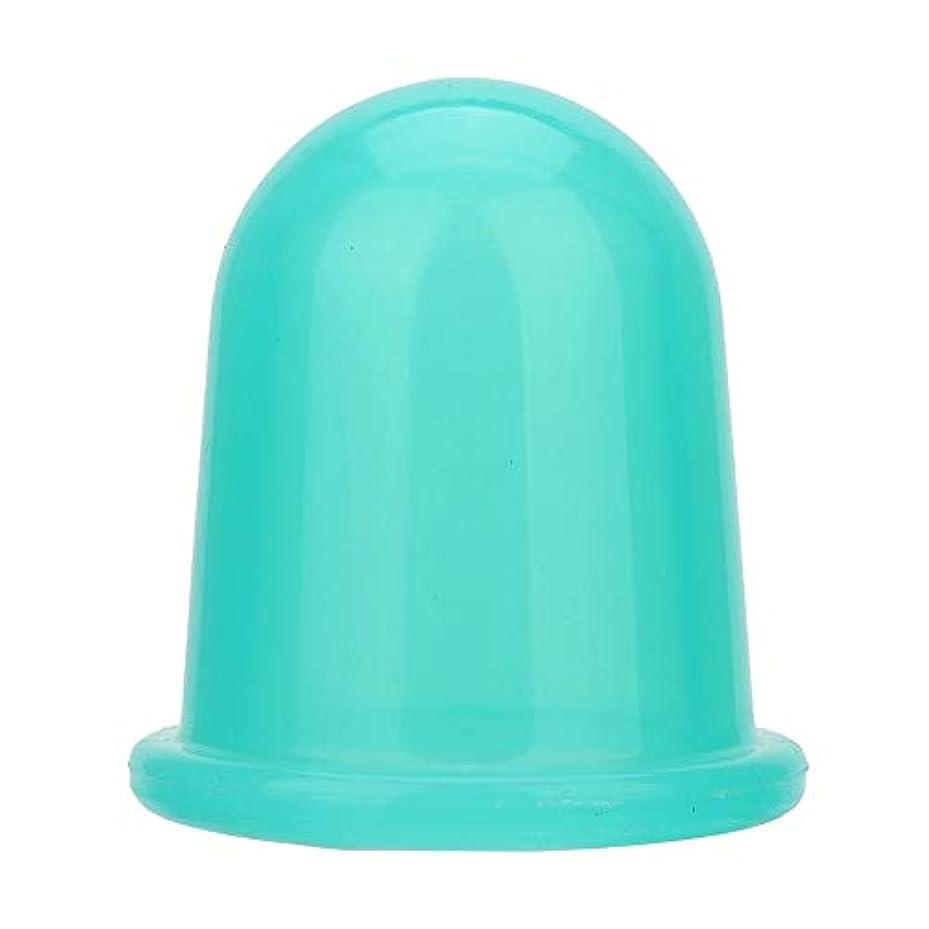 悲しいことに要旨たぶんカッピングカップ、シリコンジェルバキュームフェイシャルマッサージャーカッピングカップ美容顔リフティングヘルスケアカッピングカップ(緑)