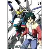 機動新世紀ガンダムX 01 [DVD]