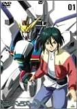 機動新世紀ガンダムX 01[DVD]