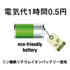 Lên đến 120 phút có thể được làm sạch trong 60 phút ngắn nhất sạc 1000 lần sử dụng sắt phosphate pin lithium-ion