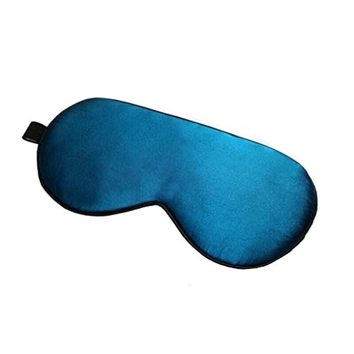 診療所バッジ蒸留目隠し アイマスク、シルクゴーグル睡眠シェーディング男性と女性快適なトラベルランチ用品エレガントブラック ゴーグル (Color : B)