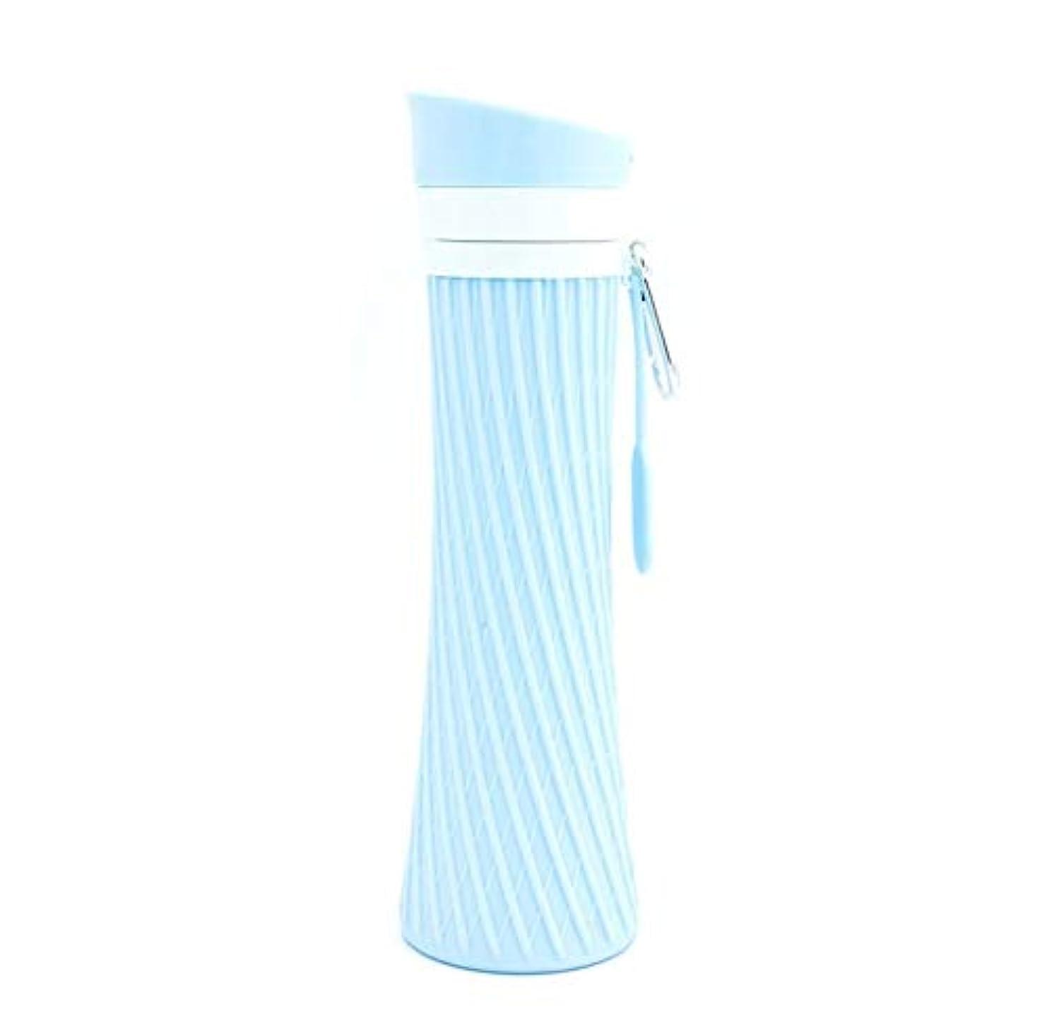 湖キャッチ密Hkkint ポータブル折りたたみ大容量ウォーターカップ、500ミリリットルスポーツウォーターカップシリコンウォーターカップ高温耐性摩擦耐性ウォーターカップ (Color : ブルー)