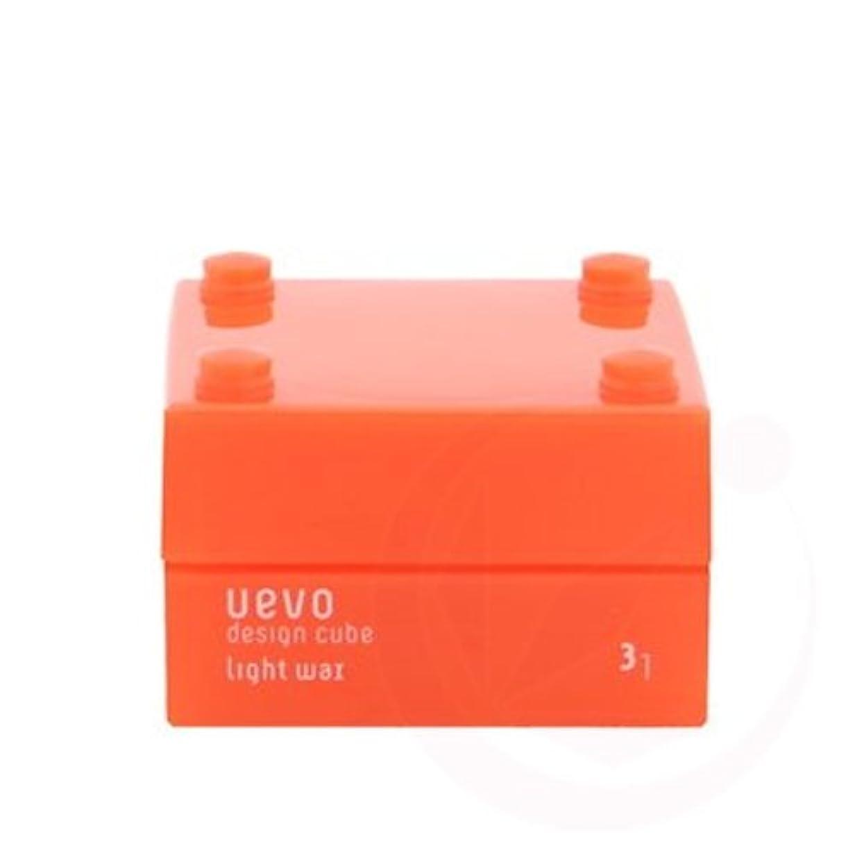 再編成する甘味抜本的な【デミコスメティクス】ウェーボ デザインキューブ ライトワックス 30g