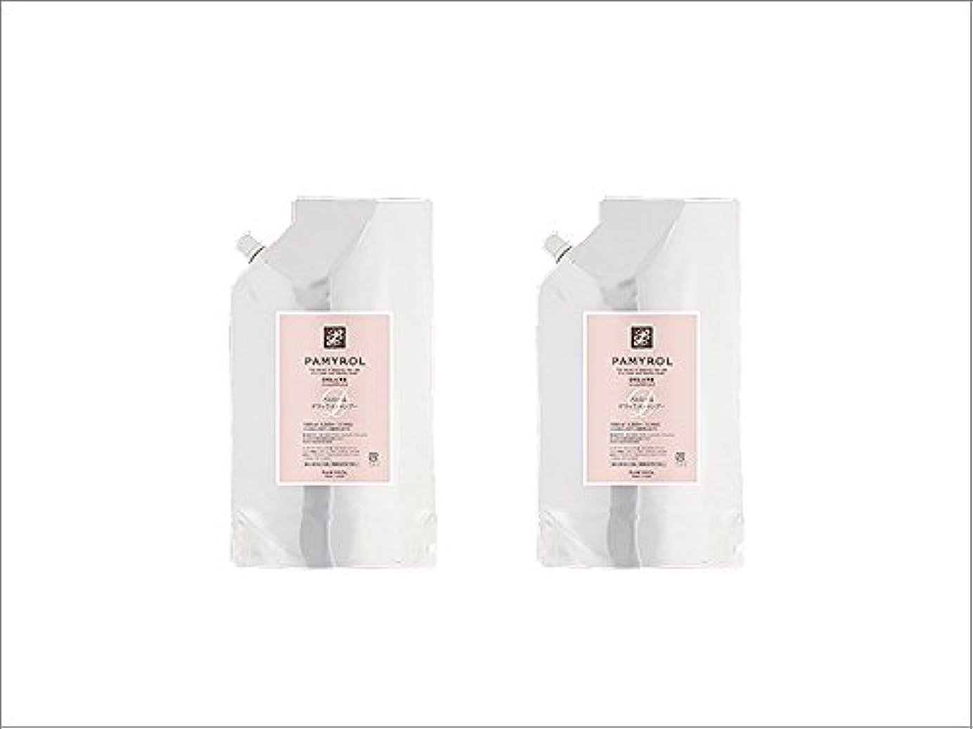 販売員縫い目警戒パミロール デラックスシャンプー1000mlパウチ 2袋セット