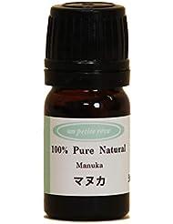 マヌカ 5ml 100%天然アロマエッセンシャルオイル(精油)