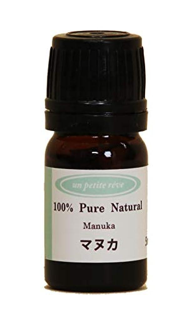 固有の違反する夫婦マヌカ 5ml 100%天然アロマエッセンシャルオイル(精油)