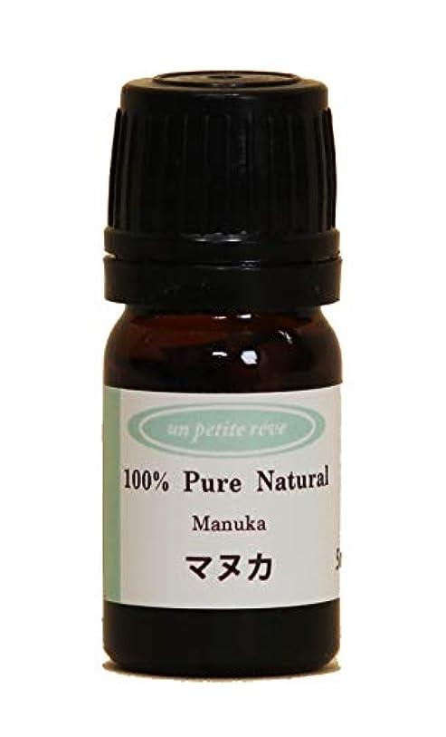 合法バット幻影マヌカ 5ml 100%天然アロマエッセンシャルオイル(精油)