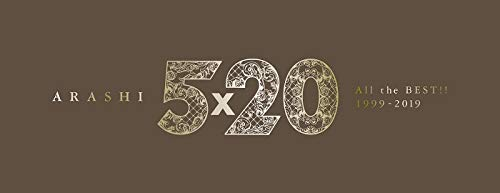 5×20 All the BEST!! 1999-2019 (初回限定盤1) (4CD+1DVD-A) (予約追加生産分 ※8月中旬以降のお届けとなります)