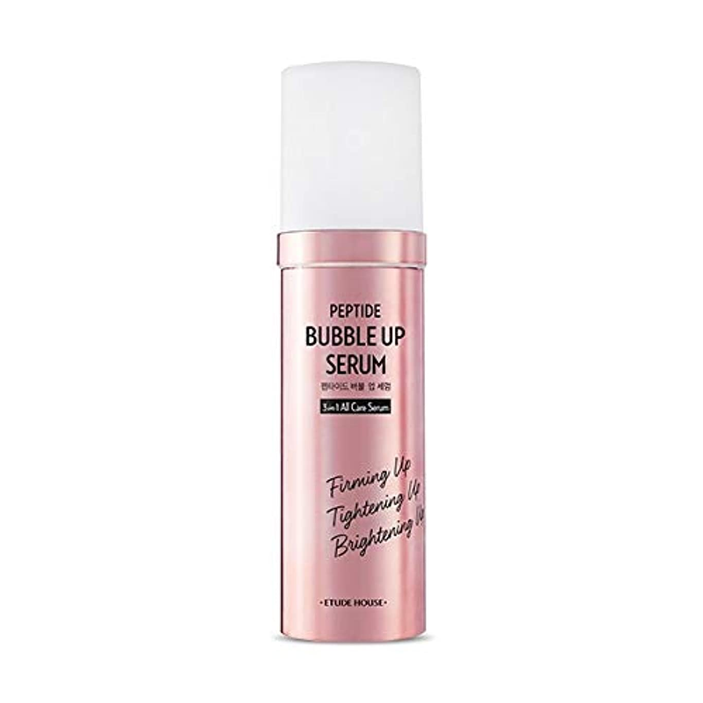 人種ビット使い込むエチュードハウス ETUDE HOUSE PEPTIDE BUBBLE UP SERUM 3 IN 1 ALL CARE SERUM