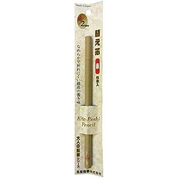 北星鉛筆 大人の鉛筆 替え芯2mm 赤 5本入 OTP-200RD
