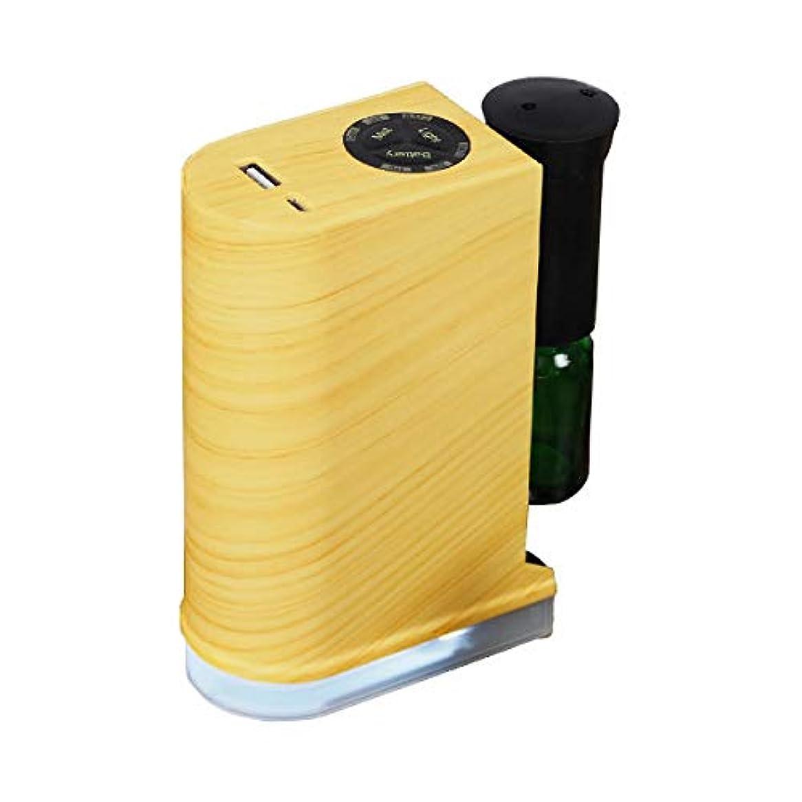 スナップ役割エンディングアロマデュフューザー 水を使わない ネブライザー式アロマディフューザー LED搭載 アロマオイル 精油 アロマ芳香 (ナチュラル)