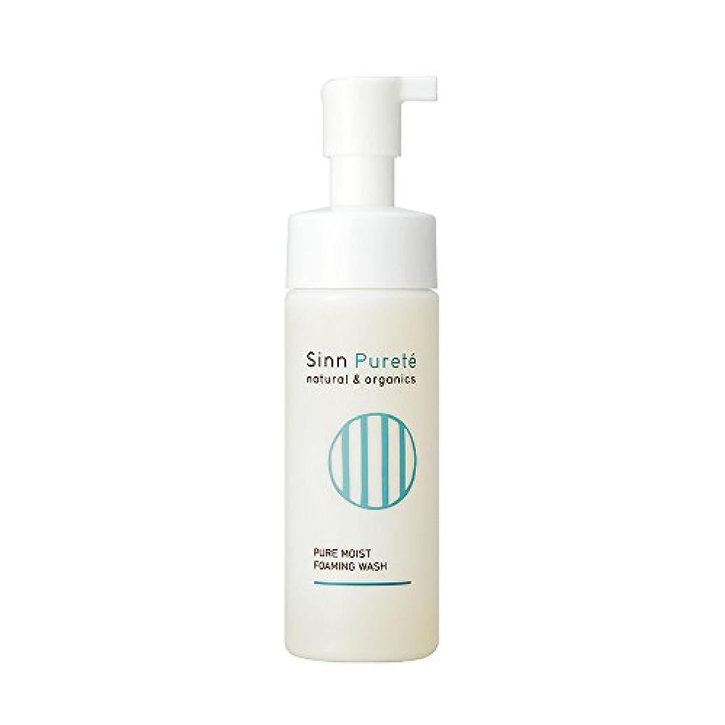 ドナー常習的ましいシンピュルテ(Sinn Purete) シンピュルテ 洗顔 150mL