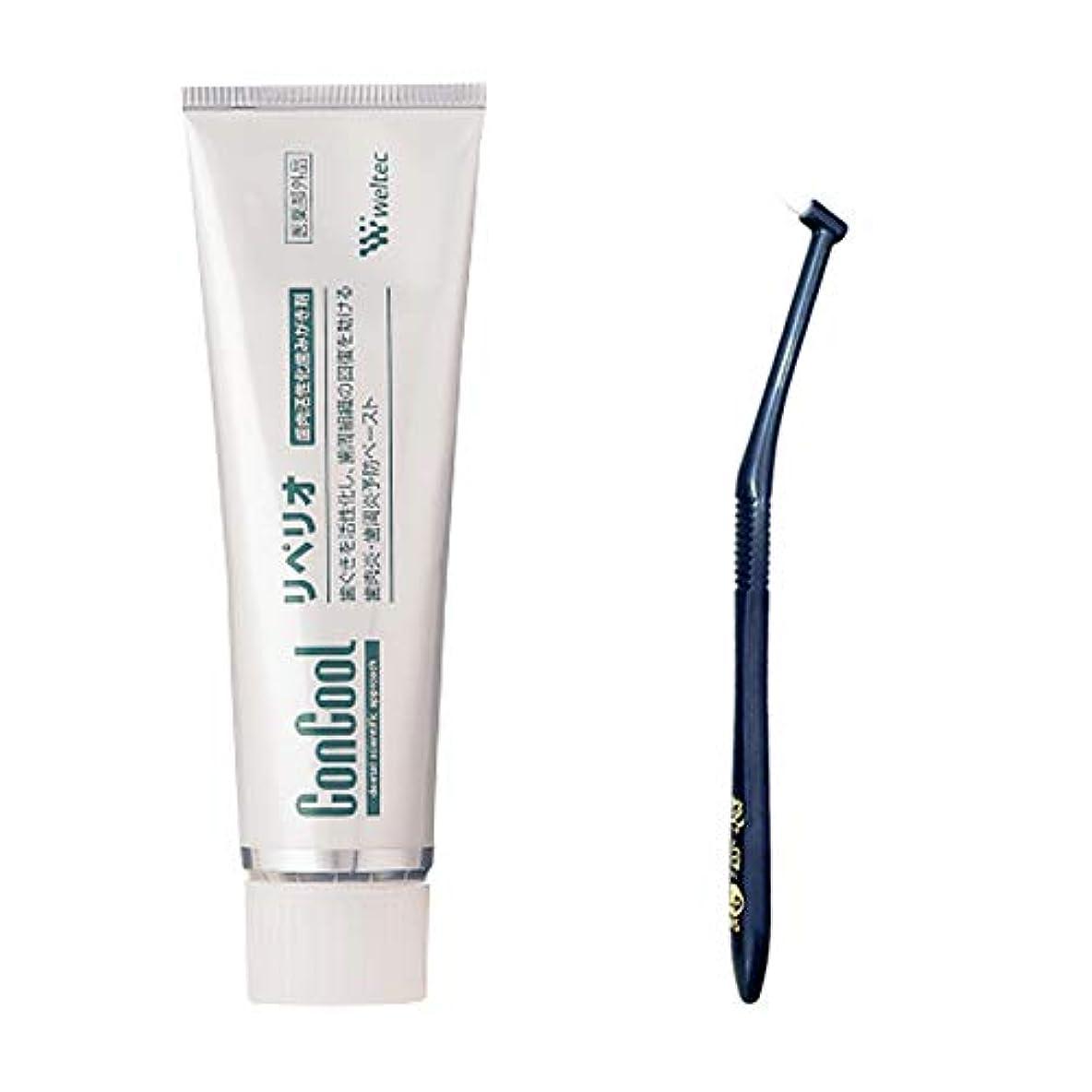 バンどんなときも海コンクール リペリオ 80g×1本 + 日本製 艶白(つやはく) ワンタフト 歯ブラシ ×1本 MS(やややわらかめ) 歯周病予防 歯科医院取扱品