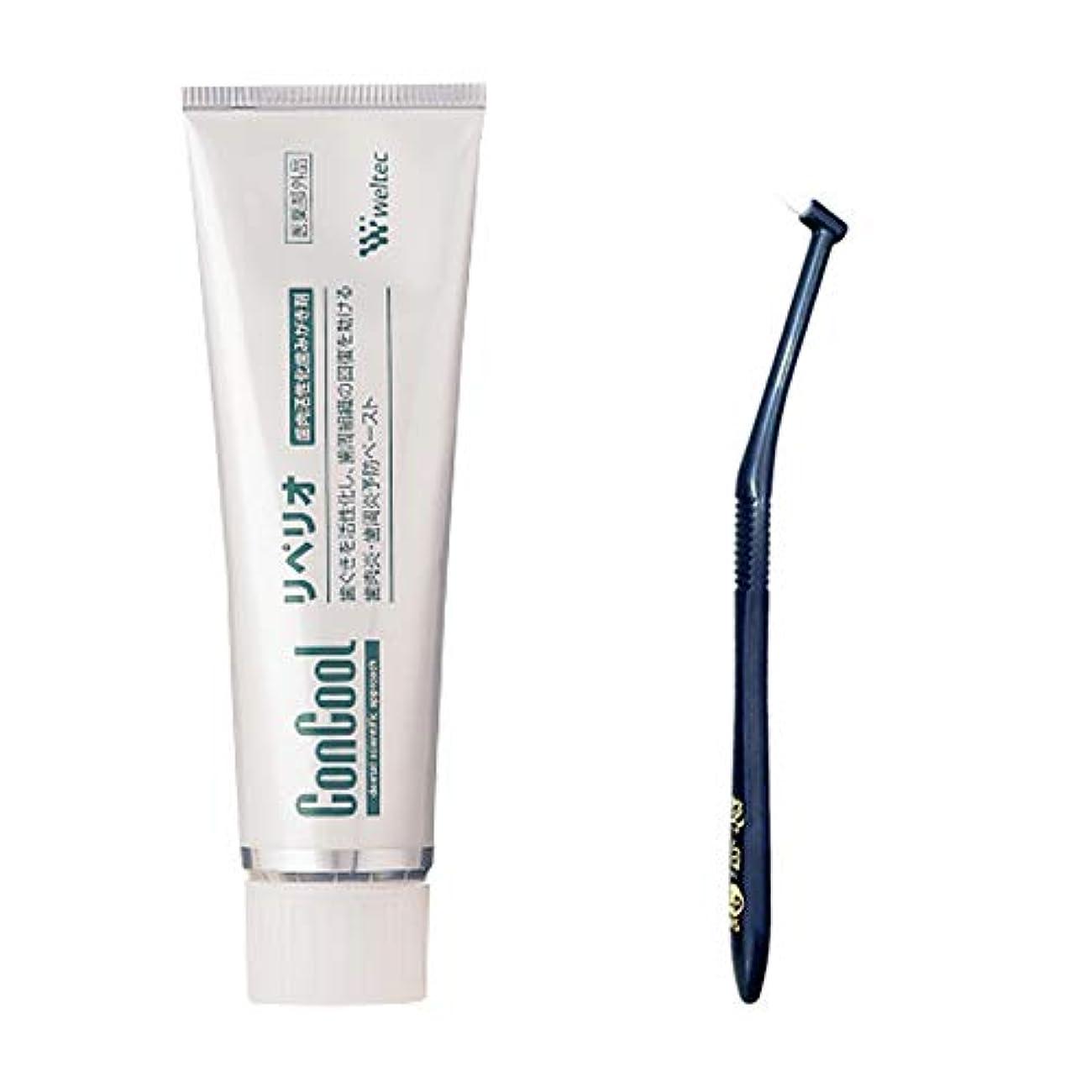 摂動相対的バックアップコンクール リペリオ 80g×1本 + 艶白(つやはく) ワンタフト 歯ブラシ ×1本 MS(やややわらかめ) 歯周病予防 歯科医院取扱品