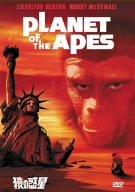 猿の惑星 [DVD] / チャールトン・ヘストン, キム・ハンター (出演); フランクリン・J・シャフナー (監督)