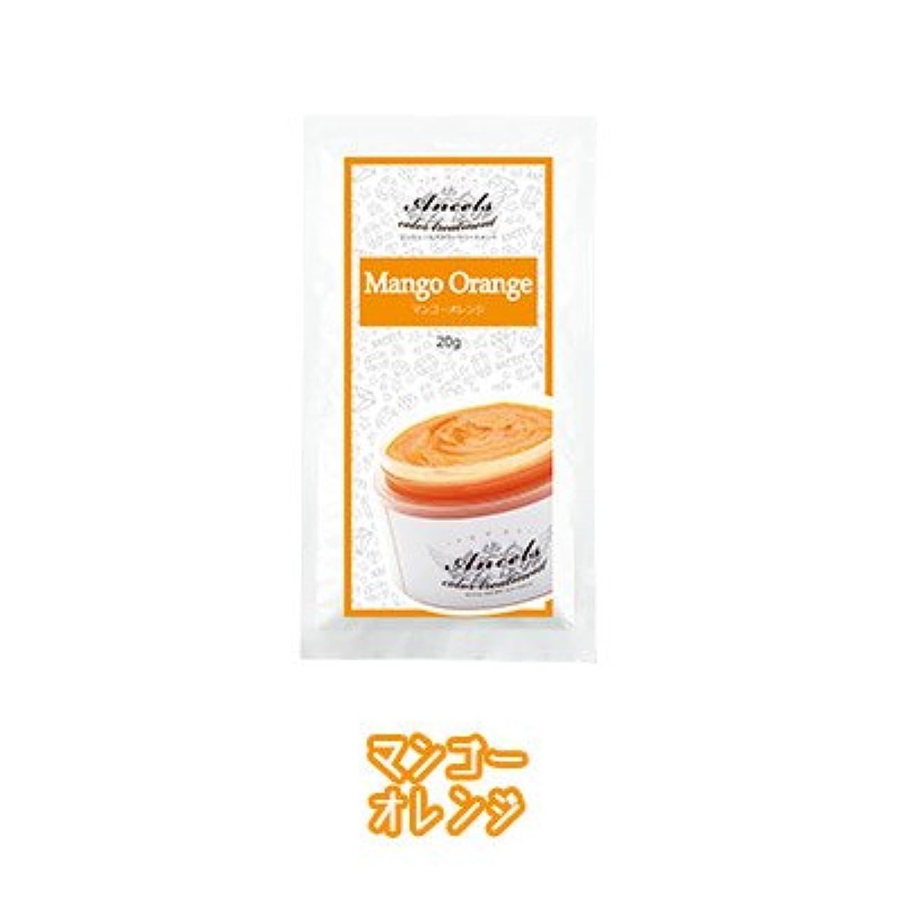 正しく音声熱望するエンシェールズ カラートリートメントバター プチ(お試しサイズ) マンゴーオレンジ 20g