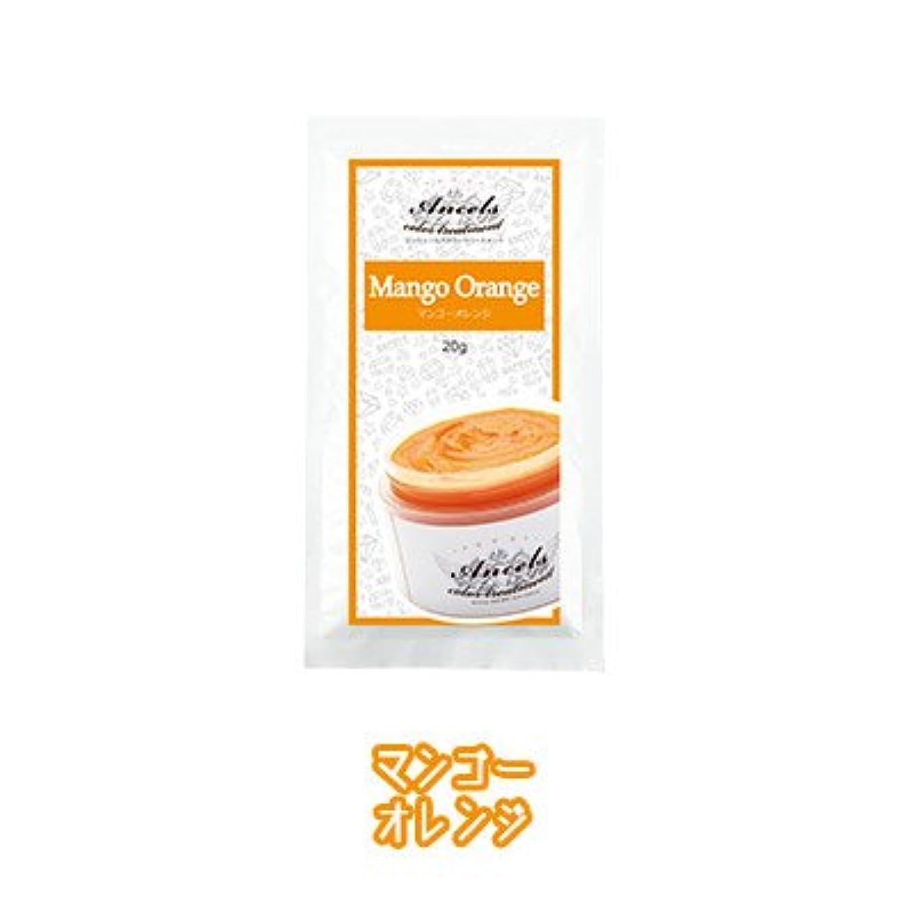 口頭授業料までエンシェールズ カラートリートメントバター プチ(お試しサイズ) マンゴーオレンジ 20g